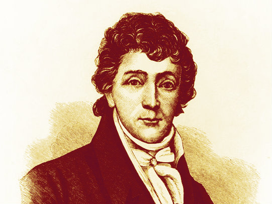Photo: Francis Scott Key