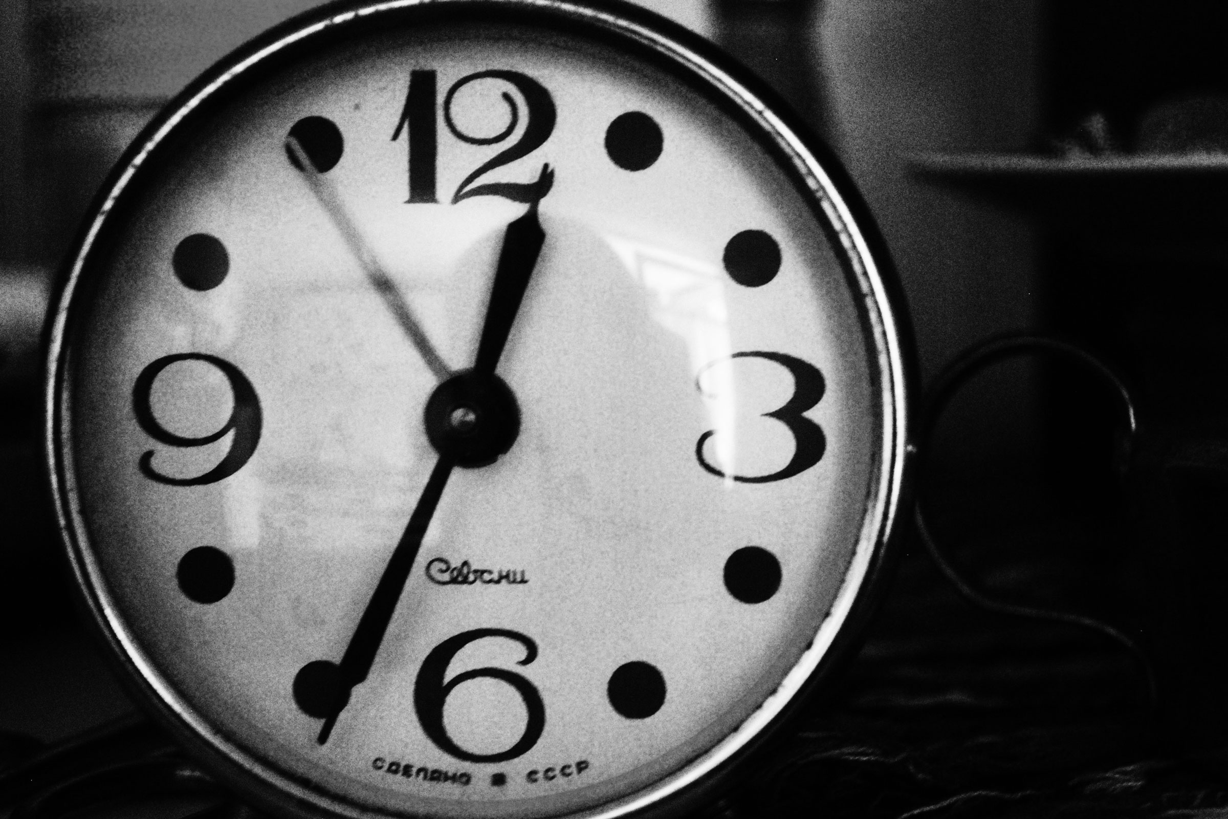 Photo: Black And White Clock Face | Public Domain