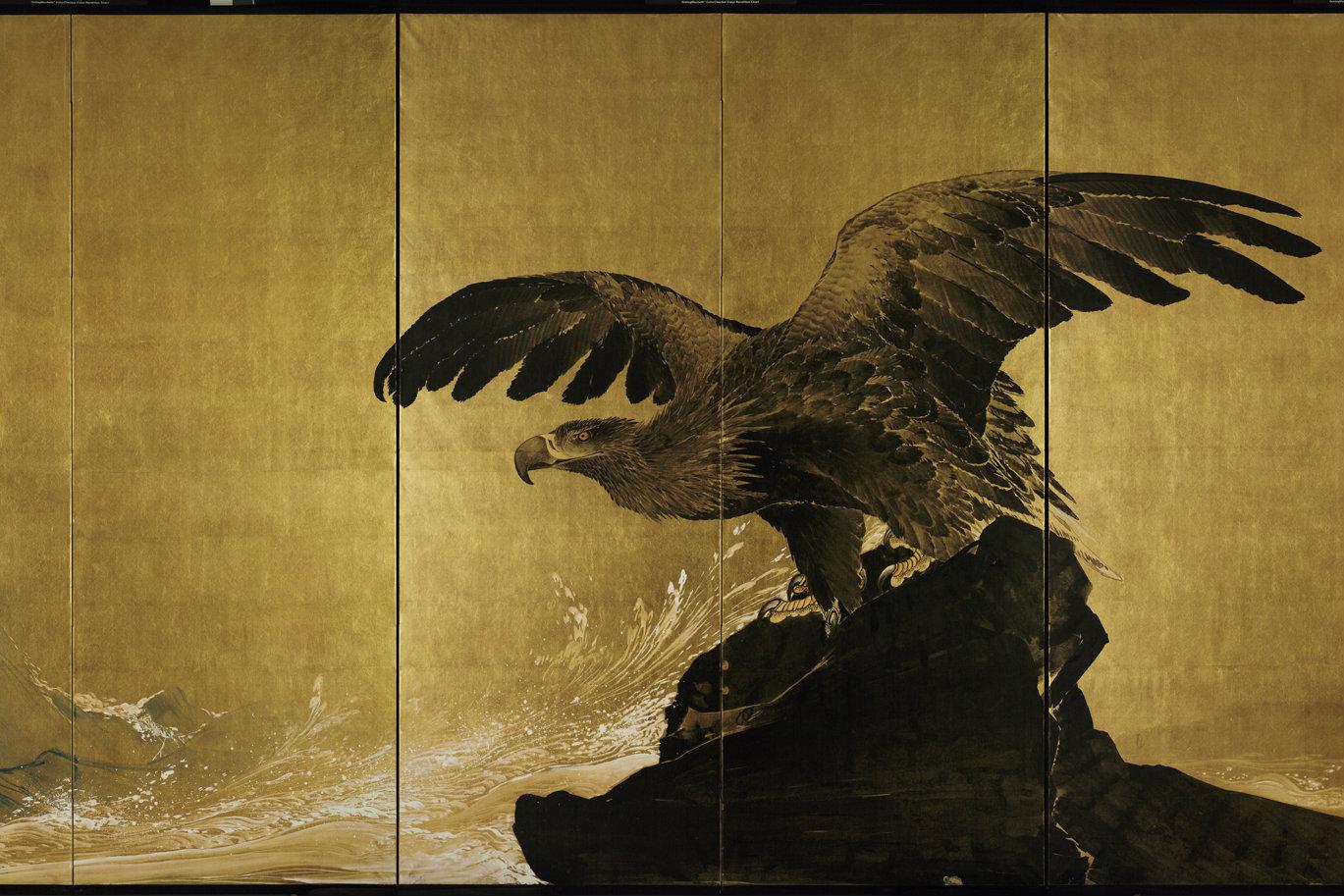 Photo: Sound of Waves by Tsuji Kakō.