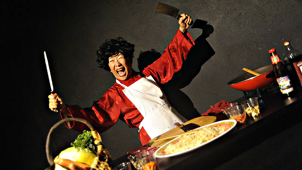 Photo: Theatre Esprit Asia