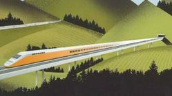Photo: Train graphic