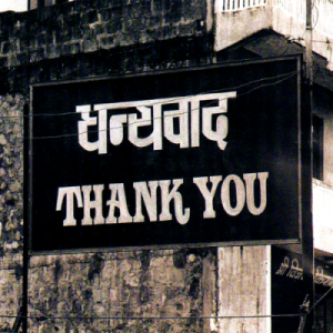 Photo: Retrofit: Thanks A Lot