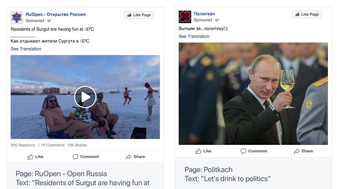Facebook says it took down more than 200 pages and accounts that were linked to a Russian